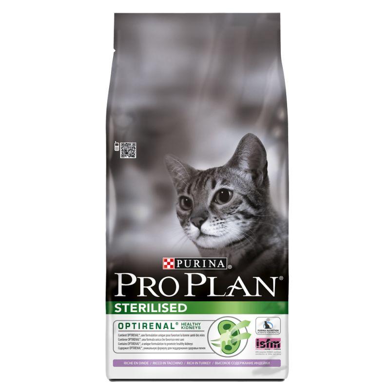 Pro Plan Cat Sterilised Optirenal Γαλοπούλα 10kg