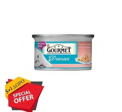 Gourmet Diamant Φιλετάκια Σολομός 85g (5+1 ΔΩΡΟ)