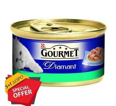 Gourmet Diamant Φιλετάκια Τόνος 85g (5+1 ΔΩΡΟ)