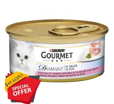 Gourmet Diamant Ζελέ Τόνου με Φαγκρί 85g (5+1 ΔΩΡΟ)