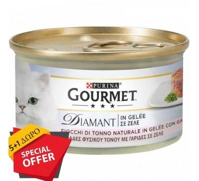 Gourmet Diamant Ζελέ Τόνου με Γαρίδες 85g (5+1 ΔΩΡΟ)