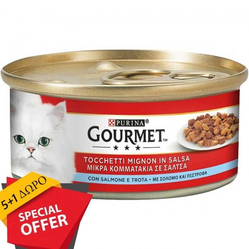 Gourmet Ψιλοκομμένα Κομματάκια Σολομός Πέστροφα 195g  (5+1 ΔΩΡΟ)