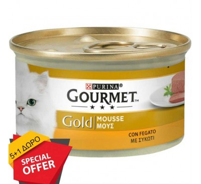 Gourmet Gold Mousse Με Συκώτι 85g (5+1 ΔΩΡΟ)
