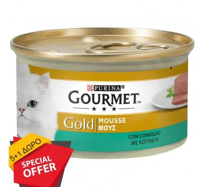 Gourmet Gold Mousse Με Κουνέλι 85g (5+1 ΔΩΡΟ)