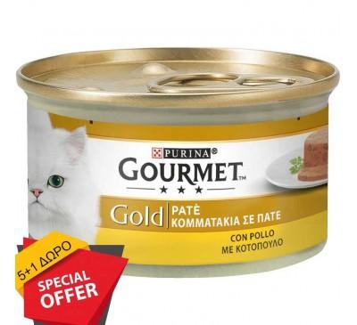 Gourmet Gold Pate Με Κοτόπουλο 85g (5+1 ΔΩΡΟ)