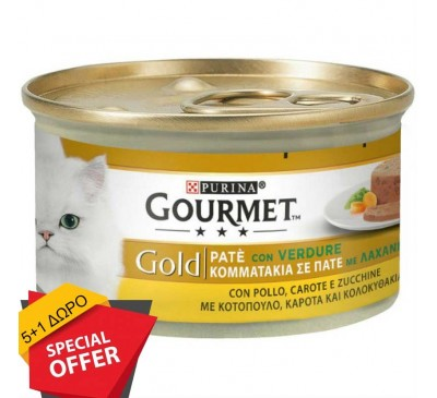 Gourmet Gold Pate Με Κοτόπουλο Καρότα Κολοκυθάκια 85g (5+1 ΔΩΡΟ)