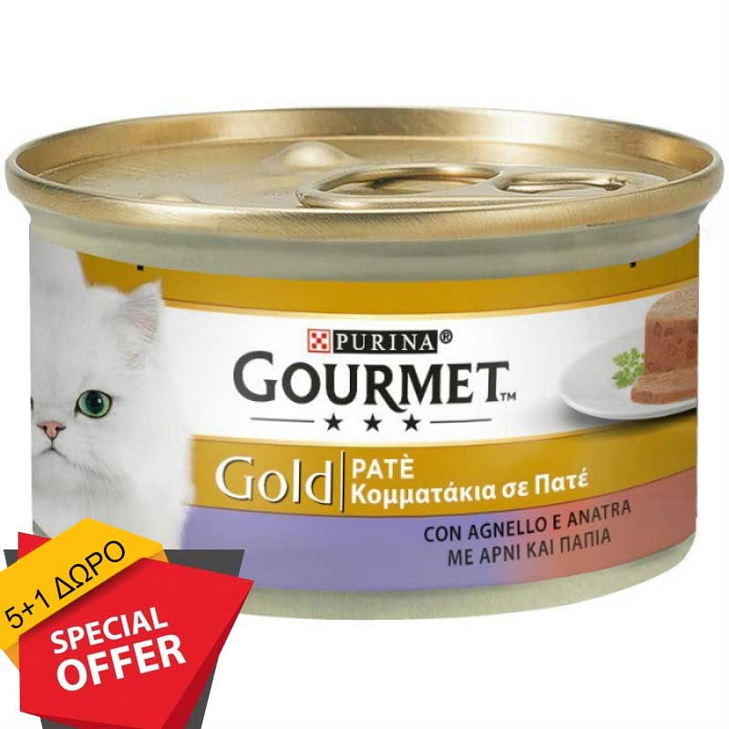 Gourmet Gold Pate Με Αρνί και Πάπια 85g (5+1 ΔΩΡΟ)