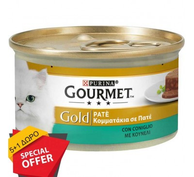 Gourmet Gold Pate Με Κουνέλι 85g (5+1 ΔΩΡΟ)