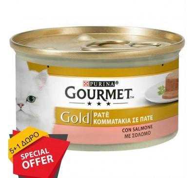 Gourmet Gold Pate Με Σολομό 85g (5+1 ΔΩΡΟ)