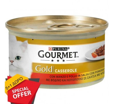 Gourmet Gold Κομματάκια σε σάλτσα Βοδινό και Κοτόπουλο 85g (5+1 ΔΩΡΟ)