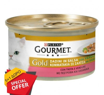 Gourmet Gold Κομματάκια σε σάλτσα Πέστροφα και Λαχανικά 85g (5+1 ΔΩΡΟ)
