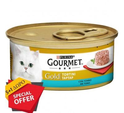 Gourmet Gold Tartar Τόνος 85g (5+1 ΔΩΡΟ)