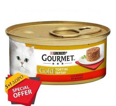 Gourmet Gold Tartar Βοδινό 85g (5+1 ΔΩΡΟ)