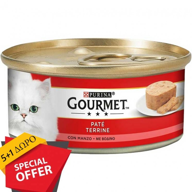 Gourmet Πατέ Κομματάκια Βοδινό 195g  (5+1 ΔΩΡΟ)