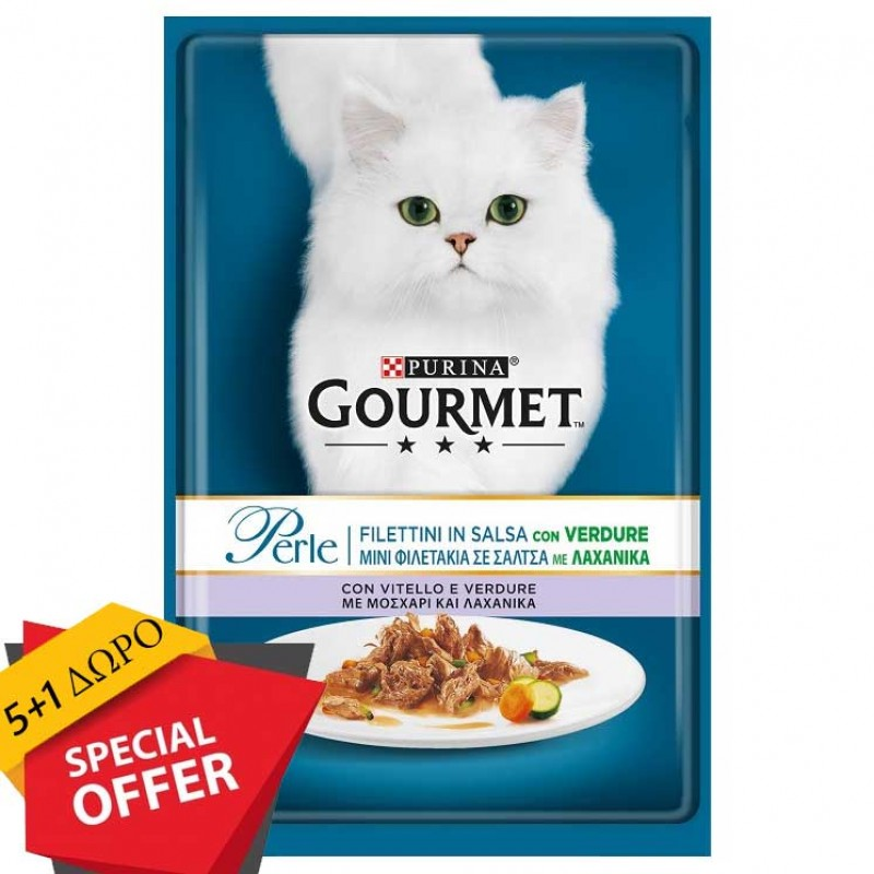 Gourmet Perle Φιλετάκια Μοσχάρι Λαχανικά 85g (5+1 ΔΩΡΟ)