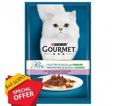 Gourmet Perle Φιλετάκια Κυνήγι Λαχανικά 85g (5+1 ΔΩΡΟ)