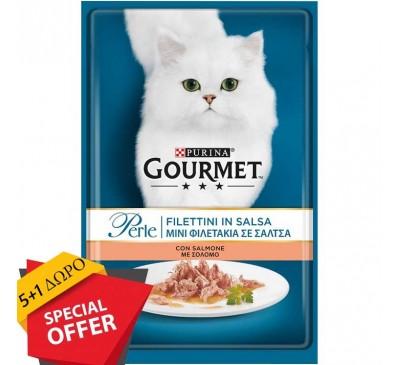 Gourmet Perle Θρίαμβος της Σάλτσας Σολομός 85g (5+1 ΔΩΡΟ)