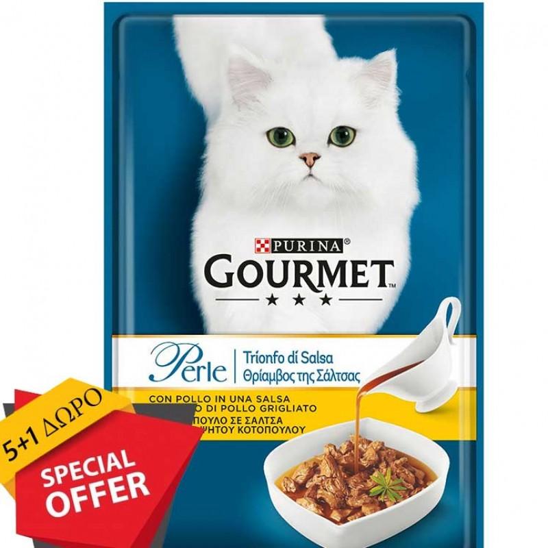 Gourmet Perle Θρίαμβος της Σάλτσας Κοτόπουλο 85g (5+1 ΔΩΡΟ)