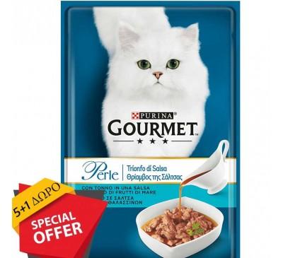 Gourmet Perle Θρίαμβος της Σάλτσας Τόνος 85g (5+1 ΔΩΡΟ)