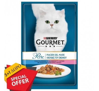 Gourmet Perle Φιλετάκια Γλώσσα Γαρίδες 85g (5+1 ΔΩΡΟ)