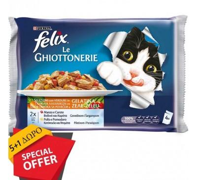 Felix Ζελέ Υγρή Τροφή Γάτας Βοδινό Κοτόπουλο Multipack 4x100g Προσφοράς 5+1 ΔΩΡΟ