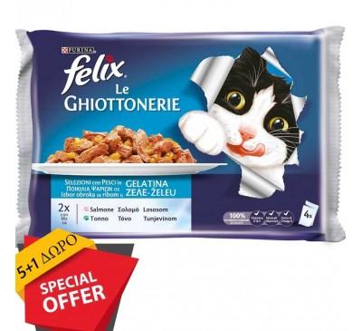 Felix Ζελέ Υγρή Τροφή Γάτας Ποικιλία Ψαριών Multipack 4x100g Προσφοράς 5+1 ΔΩΡΟ