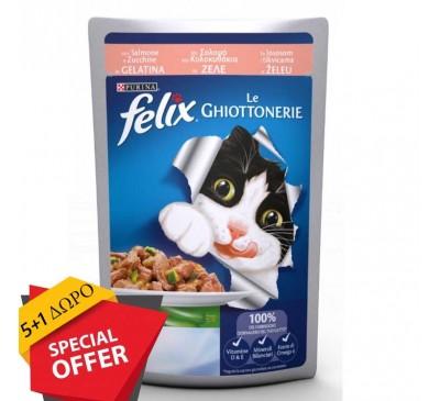 Felix Ζελέ Υγρή Τροφή Γάτας Σολομός 100gr Προσφοράς 5+1 ΔΩΡΟ