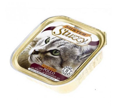 Stuzzy Cat Alucups Sterilised Κοτόπουλο 100gr